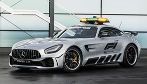 El Mercedes-AMG GT R fué el nuevo Safety Car de la Fórmula 1 en 2018